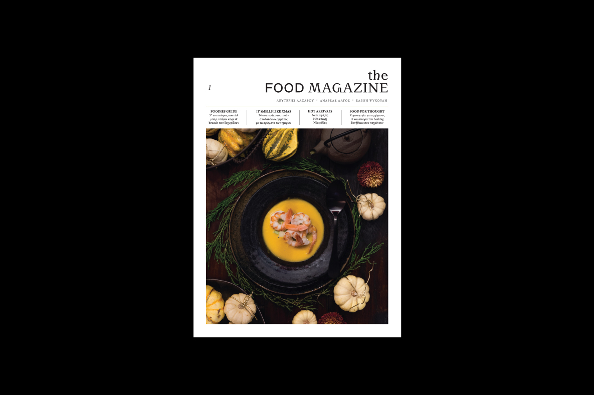The Food Magazine